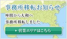 bn_area